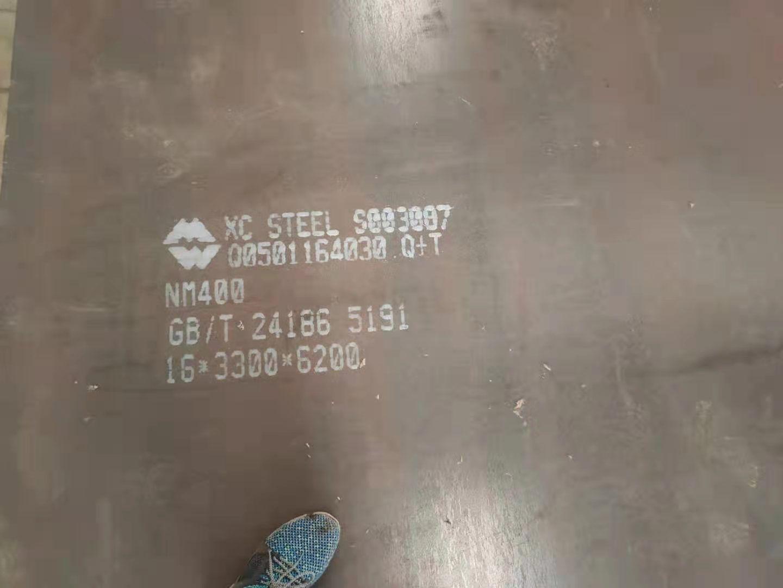 鼓楼nm400耐磨板